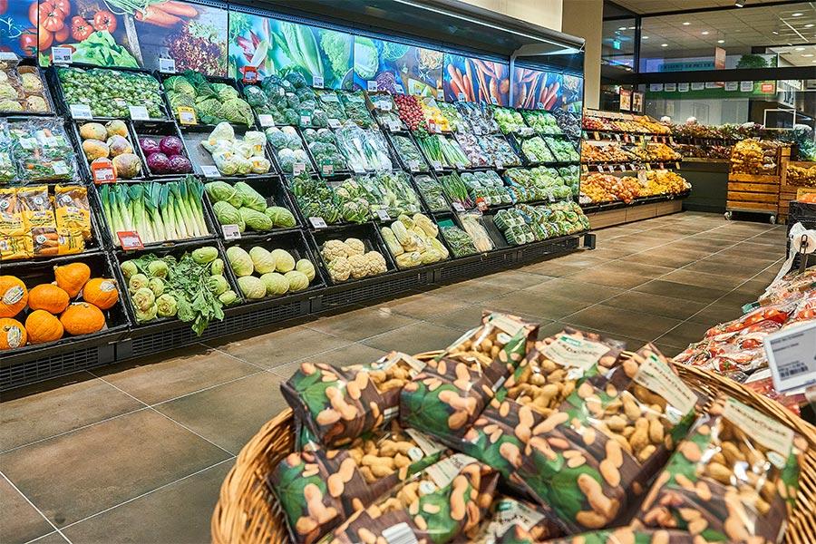 Frisches Obst und Gemüse im REWE